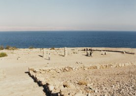 Callirhoe, Herod's palace on the Dead Sea